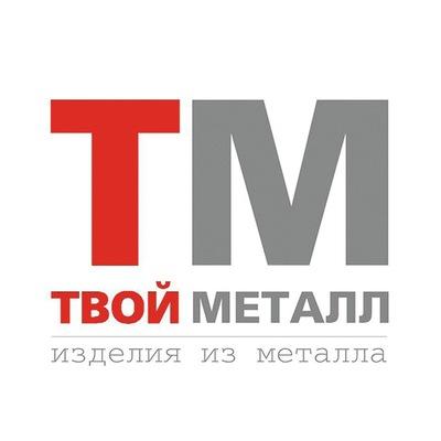 Metal Nov
