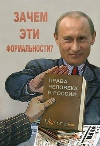 Российским спецназовцам могут предъявить новые обвинения, - Лубкивский - Цензор.НЕТ 1695