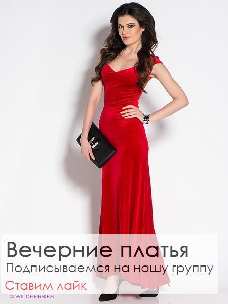 Платья от бутика жадор превратят простую девушку в настоящую королеву!