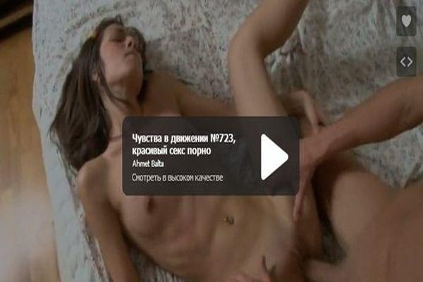 Смотреть Русское Порно Видео Вконтакте