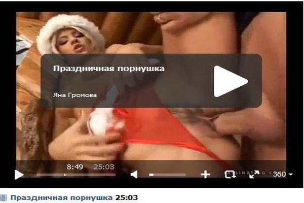 Вконтакте смотреть порнографию
