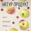 Натур Продукт | Онлайн-журнал
