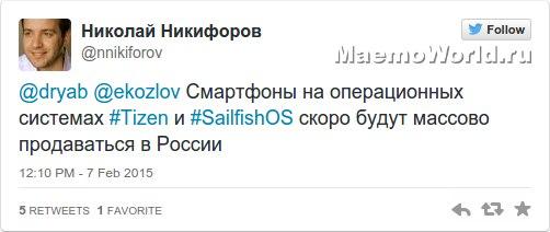 Россия поможет развитию Tizen и Sailfish для борьбы с монополией Android и iOS