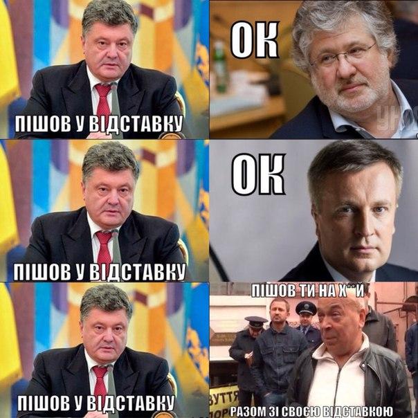 """""""Руководство СБУ есть за что увольнять, но Наливайченко отправили в отставку не за то, что он плохо работал"""", - Бутусов о смене руководства спецслужбы - Цензор.НЕТ 4304"""