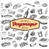 """Проект """"Дегустация"""""""