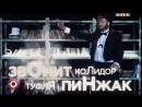 Марина Кравец - Умный Рэп