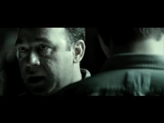 Скольжение (2014) Трейлер