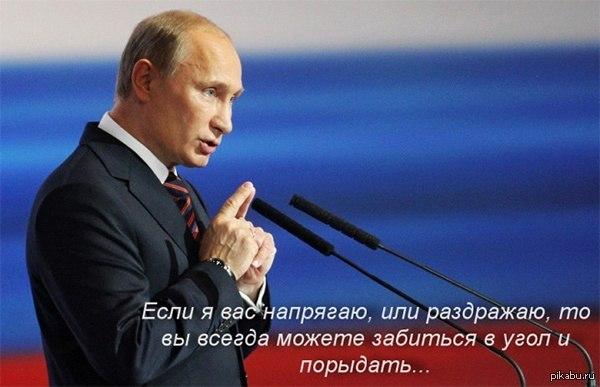У Лаврова разочарованы продлением санкций: ЕС взял курс на обострение и без того напряженных отношений с РФ - Цензор.НЕТ 6962