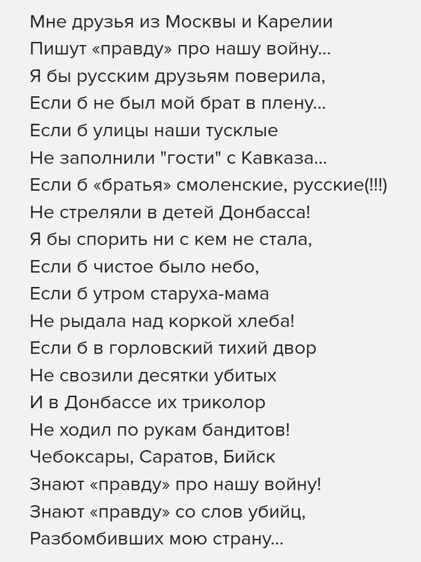 """Беднов (Бэтмен) торговал украинскими пленными и """"крышевал"""" кражу автомашин в Луганске, - российский """"ополченец"""" Видецких - Цензор.НЕТ 767"""
