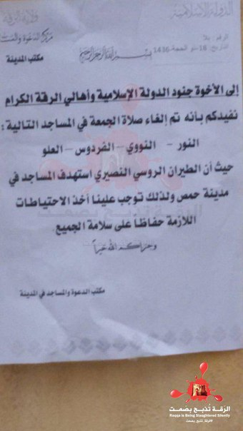 Tensions en Syrie IV AYy5YdEvnDg