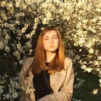 Anastasia Kmita