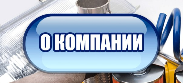 prm-z.ru/o-kompanii