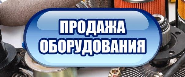 prm-z.ru/prodaza-oborudovania