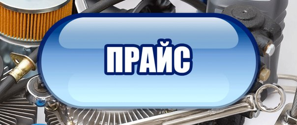prm-z.ru.swtest.ru/price