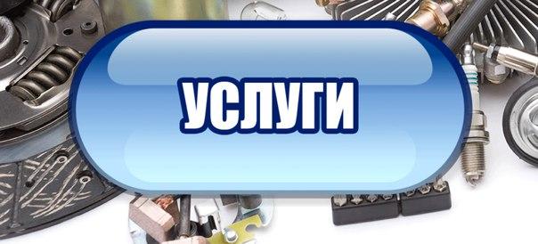 prm-z.ru/uslugi