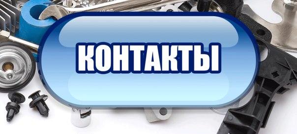 prm-z.ru/kontakty