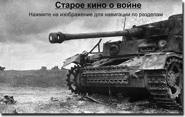 смотреть военные российские сериалы 2012 2013 годов