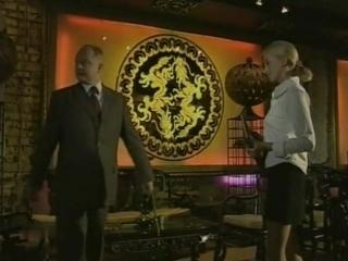 Агент национальной безопасности 5 сезон 7 серия 2004г