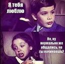Alexandra Filimonova фото #50