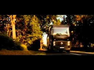 Трейлер к фильму Не говори никому (2006) русский