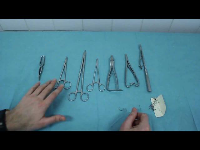 Инструменты для соединения тканей