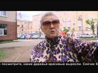 МОЯ УДМУРТИЯ ИНФОКАНАЛ 19 05 2015 НОВОСТИ ВЕЧЕР