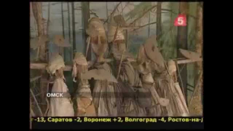 Древние находки в Омске