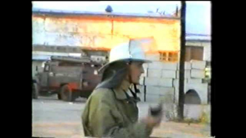Пожар на Омском НПЗ