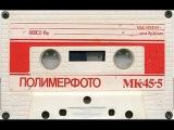 Музыка СССР конца 80 х годов (9 часть)