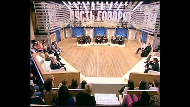 Настя Сиваева в программе-«Пусть говорят»nastia-star.ucoz.ru