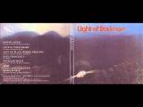 Light of Darkness - Light of Darkness 1971 (FULL ALBUM) Hard Rock, Psychedelic Rock