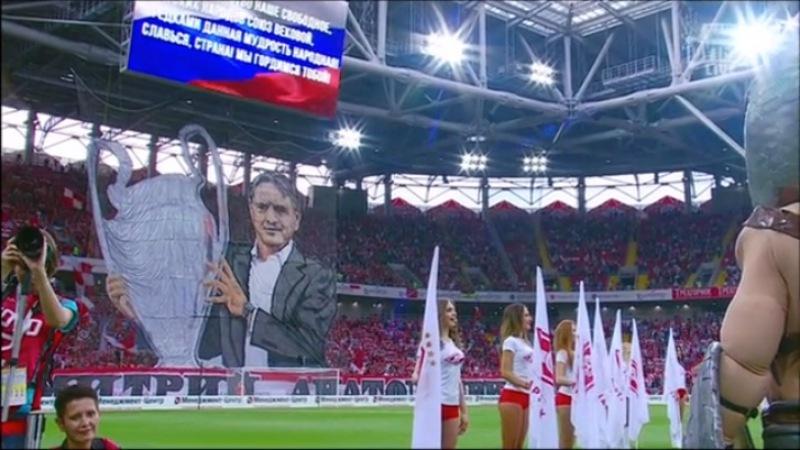чемпионат россии по футболу 2014 2015 турнирная таблица бомбардиры