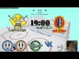 Hawks - Northern Lynx (04.05.2015) - 2nd game