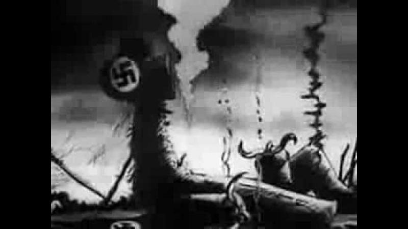 Стервятники (1941)
