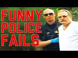 Best Police Fails Compilation Funniest Cops and Robbers