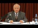 Конференция по наследию святителя Игнатия Брянчанинова. Ч.1 (Абрамцево, 2012.05.15) — Осипов А.И.