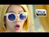 [Teaser] GIRL'S DAY(걸스데이) _ Hello Bubble