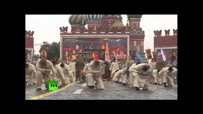 Григорий Лепс Колокол Празднование Дня города на Красной площади