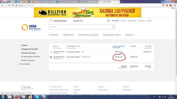 Вот скрин выплат )