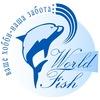 Аквариумные рыбки,Аквариумные рыбки из Харькова