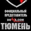 Пептиды Тюмень