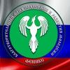 Вместе мы Россия