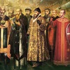 Все династии мира