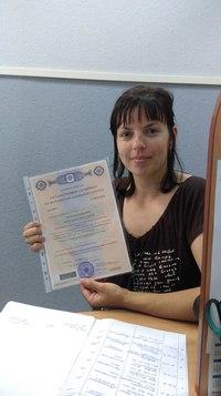 Мои Документы, центр государственных услуг, Одинцово