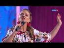Марина Девятова - Хорошие девчата (Субботний вечер 27-06-2015) HD