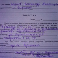 Наумов Александр