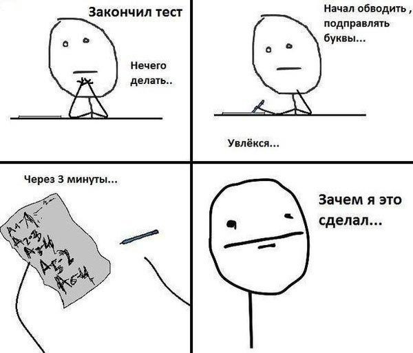 #гумор@typical_11th