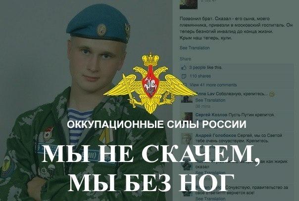 В Украине находятся до 24 тыс. российских военных и боевиков, - источник - Цензор.НЕТ 5066