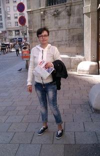 Татьяна Строгонова
