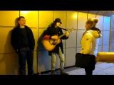 спб уличный музыкант Кино Цой Виктор — Последний Герой 21.04.2015